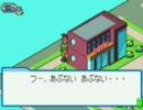 ロックマンエグゼ5 ユーモアセンス インビジブル編