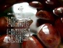 【ふつうの】マロンペースト&栗きんとん【おやつ】 thumbnail
