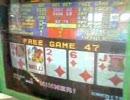 【メダルゲーム】FREE DEAL TWIN JOKER'S 絵札5枚でFG50回 その3