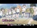 【ニコカラ】願い(On Vocal Ver.)