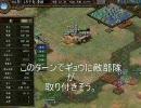【三国志9】魏国が東方勢にもっこもこ第3ターン-1【防衛戦】