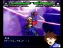 スーパーロボット大戦MX GEAR戦士電童最終最後の追加武装
