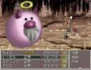RPGツクール2003ゲーム 天からの落し物part27 サブイベント5