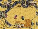 聖剣伝説3 初期装備でプレイpart14