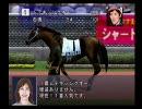 [三冠馬]実名実況競馬ドリームクラシック~Part2~