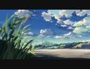 【作業用BGM】夏のあの日に戻りたくなる恋の歌メドレー