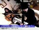 【たろらじ】#15 ギタリストTAJIE参戦スペシャル! PART5/8