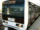 山手線命名100周年記念ラッピング電車