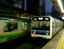 京浜東北線209系 品川駅出発