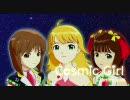 【アイドルマスター】cosmic girl【Jamiroquai】