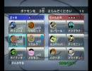 ヘタレな俺がバトレボ(シングル)ゆったり実況プレイPART2 thumbnail