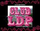 【ニコニコ動画】【麻生内閣】ClubLDP【LOVEドッきゅん】を解析してみた