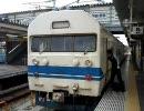【ニコニコ動画】鉄道の日記念きっぷで行く北陸・信州の旅2009その1を解析してみた