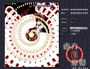 東方紅魔郷Ex 裏2周目突入 thumbnail