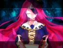 【合わせてみた】「E.F.B~恒久の氷結~」【くるみ☆ぽんち×2】 thumbnail