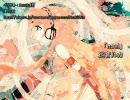 第47位:【巡音ルカ】「noel」【鉄道の日・ニコ鉄2周年・中之島線1周年】 thumbnail
