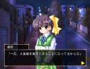 秋桜の空に プレイ動画 カナ坊編 その5