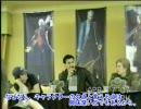 翻訳編集付き DMC3・4 デビルメイクライ3・4 中の人インタビュー会見6