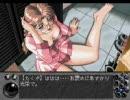 この世の果てで ~ YU-NO ~ 神ADV 亜由美ルート06/17