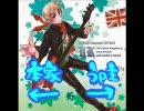 絶対不敗英国紳士を歌ってみた 【Яico】 thumbnail