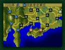 信長の野望 天翔記(SS版) CPUダービー 第3レース 2ハロン目