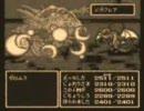 ファミコンの内蔵音源でFF4の『最後の闘い』