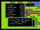 ドラクエ3 勇者一人旅(チート等なし)part8