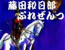 【ルシール・ベルヌイユ】からくりサーカス【滅びし煌きの都市】