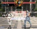 【MUGEN】ネ実勢 VS トキ その2【FF11】