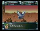 スーパーロボット大戦F&コンプリートボックス オリジナル・戦闘BGM集
