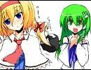 【東方】早苗×アリスで4コマ漫画を描いてみた【4コマ】 thumbnail