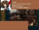 霊夢の旅日記~三国志Ⅹ暴走録~1-10