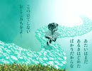 【MUGEN】 PADIOと愉快な仲間達 Expart5 【サイキュー流チルノAI】