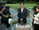 パール判事・安倍総理がインドで会談