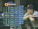 プロ野球2003年オールスター第2戦 1/3