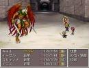 RPGツクール2003ゲーム 天からの落し物part30