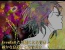 【MEIKO生誕祭2009】 Evenfall 【オリジナル】 thumbnail