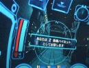 戦場の絆 勢力戦(夜) PN:ZYX
