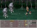 RPGツクール2003ゲーム 天からの落し物part31