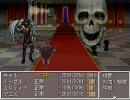 RPGツクール2003ゲーム 天からの落し物part32
