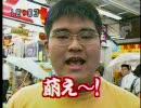 オタク 画像集 thumbnail