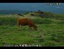 【ニコニコ動画】'09 4・5月 九州ツーリング Part5を解析してみた
