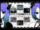 【ニコカラ】ANTI THE∞HoLiC【on Vocal】 thumbnail