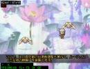 【更新】 TASさんがサガフロのブルー編を14分25秒でクリア (解説付き) thumbnail