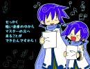 【KAITO&MEIKO向け】VOCALOID講座