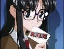 (AMV)R.O.D × 西麻布伝説