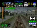 電車でGO!プロ1:鹿児島本線リニア715系