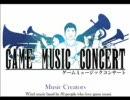 【ニコニコ動画】【吹奏楽】ファイナルファンタジーメドレー【生演奏】を解析してみた