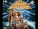 ラストハルマゲドン戦闘の音楽(アレンジ) Version2