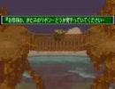 聖剣伝説3クラスチェンジ,魔法なし武器以外初期装備で攻略Part0